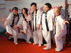 大阪愛に溢れる人気ヒップホップグループ「ET-KING」に聞く、大阪万博誘致への思いや大阪の魅力